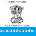 Directorate Elementary Education, Assam recruitment of Junior Assistant,Statistical Assistant, Computor: 2019 (Online Link Activated)