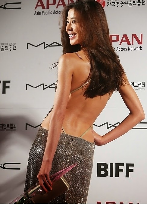 Kim Gyu Ri (김규리, 金圭丽 Jīn guī lì) - 16th Pusan ​​International Film Festival (BIFF 2011), APAN (Asia Pacific Actors Nwtwork)