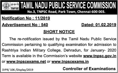 TNPSC Military College Dehradun Examinations January 2019 - Notification 1.2.2019