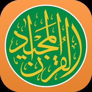 Quran Majeed Premium