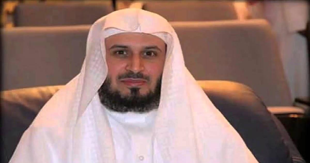 Download Murottal Syekh Saad al-Ghamdi 30 Juz Lengkap - HP