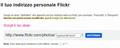 Alias flickr