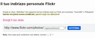 Alias flickr