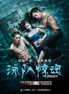 Fak wai nai gai thoe<br><span class='font12 dBlock'><i>(The Swimmers)</i></span>