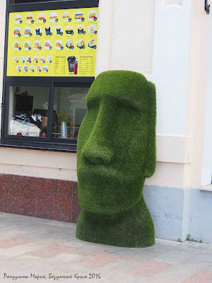 Крым Ялта фото