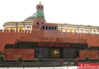 НСЖУ рекомендует украинским журналистам не ездить в Россию - Цензор.НЕТ 6503