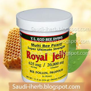 عكبر مع غذاء ملكة النحل