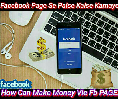 how can earn money vie facebook page= digital hindi club
