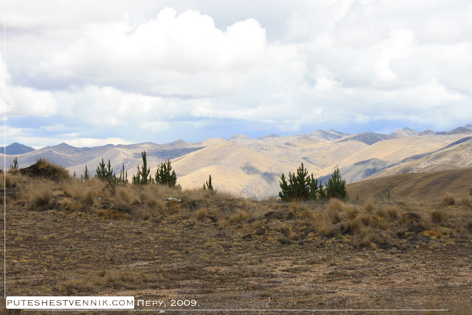 Пустынные горы в Перу