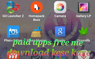 Paid app ko free dawnload kese kare