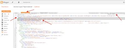 SEO-оптимизация блога, созданного на Blogger.com