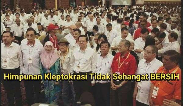 Himpunan Kleptokrasi Tidak Sehangat BERSIH