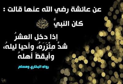 صور صور عن اخر رمضان 2019 صور عن العشر الاواخر 415954_dreambox-sat.