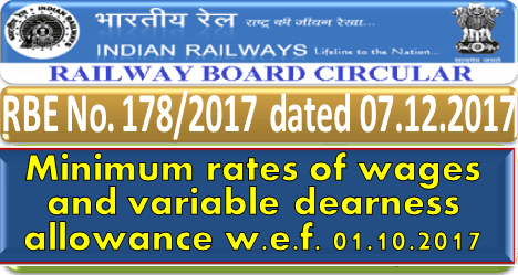 railway-minimum-wages-vda-order-01-01-2017-paramnews