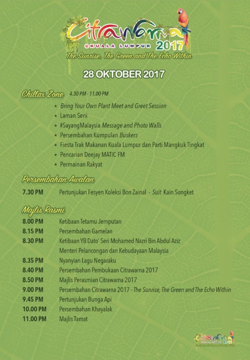 Citrawarna@Kuala Lumpur 2017, Citrawarna, Dance, Music, Parade, Citrawarna, MOTAC, Locco, BOOST, BARRA, Rawlins GLAM,