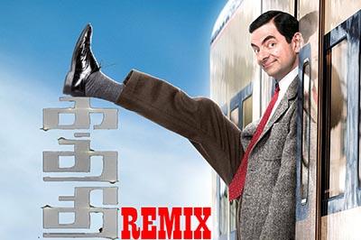 Kaththi – Mr.Bean Dance Version