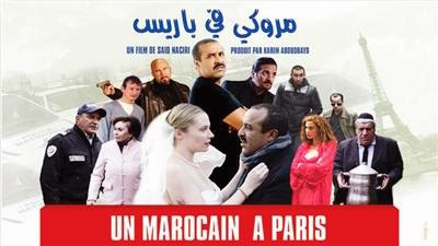 marrouki fi paris