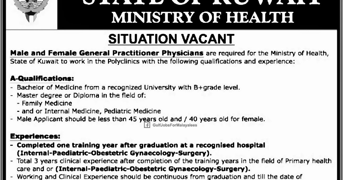 MINISTRY OF HEALTH KUWAIT JOB VACANCIES - Indian E-Paper ...