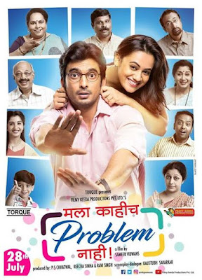 Mala Kahich Problem Nahi Star Cast