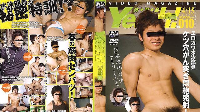 Athletes Magazine Yeaah! vol.10