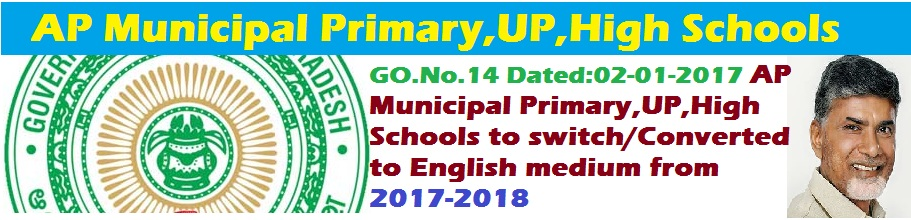 aAP-Municipal-Primary-UP-High-Schools-to-converted-switch-to-English-medium-from-2017-2018-GO-No-14