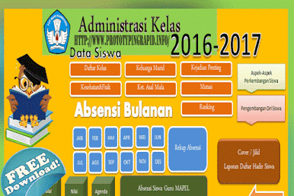 Aplikasi Administrasi Guru Versi Baru Tahun 2016-2017 Plus Absensi Siswa Guru Mapel