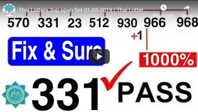 Thailand lottery exclusive 007 lottery VIP win tips 01 May 2019