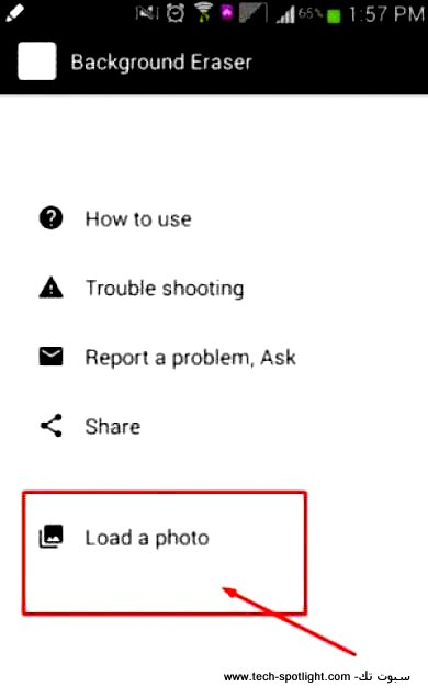 Load a Photo