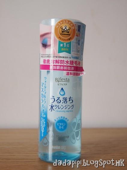 Daidai & Pipi 的快樂魔法: 一抺即乾淨@Bifesta CLEANSING LOTION SEBUM速效卸妝潔膚水