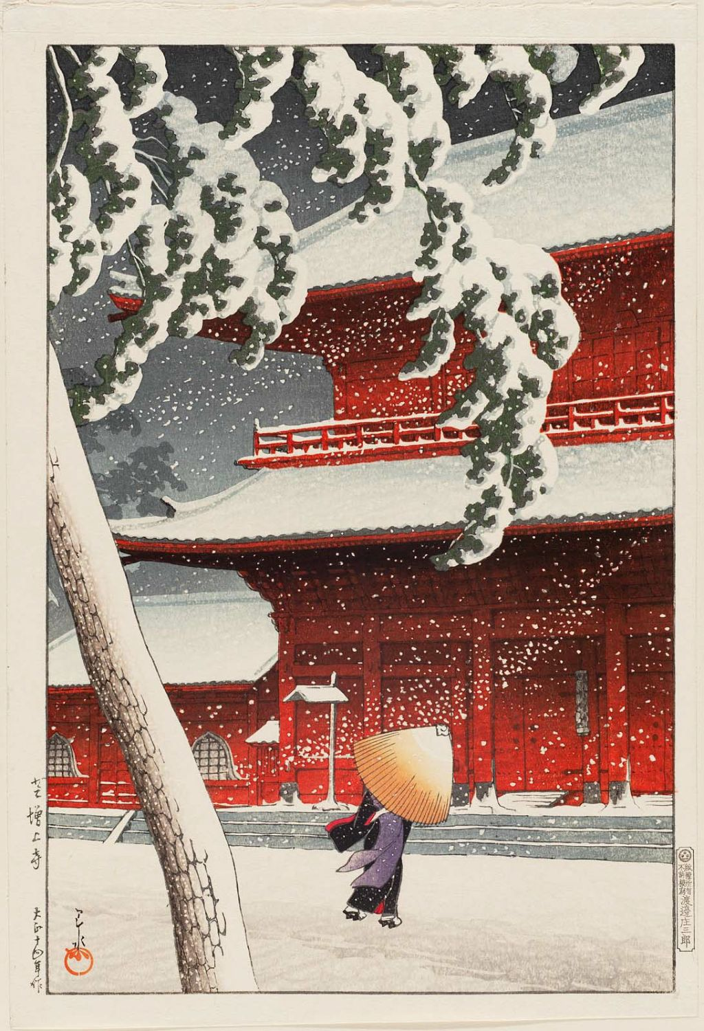 "Hasui - Shiba Zojoji Temple. Some of the factors, important for establishing a value, to be considered for an accurate appraisal and pricing are, condition, impression and the fact it is a third state (""third edition"") of the print and some other less important factors for appraising Japanese woodblock prints."