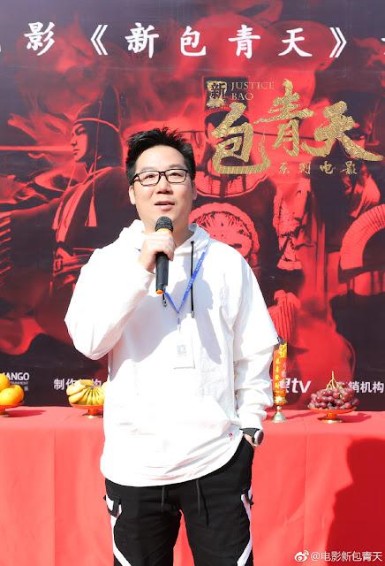 Director Zeng Qingjie