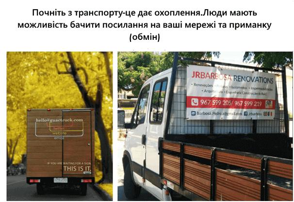 Два автобуси