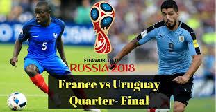 مباراة فرنسا واوروجواي بث مباشر اليوم 6-7-2018 دور ربع النهائي كاس العالم روسيا 2018