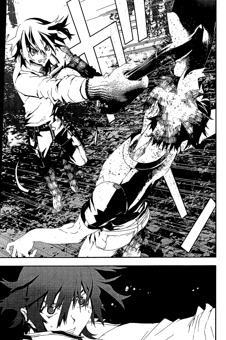 Shiki chapter 7 trang 43