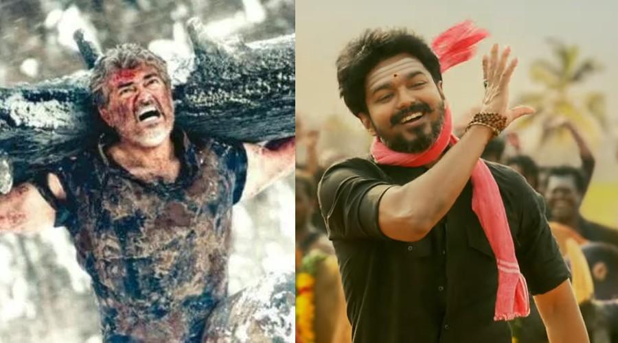 2017 Top 2 #Chennai BO (4 Days)