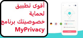 https://www.maknwhd.com/2019/02/myprivacy.html