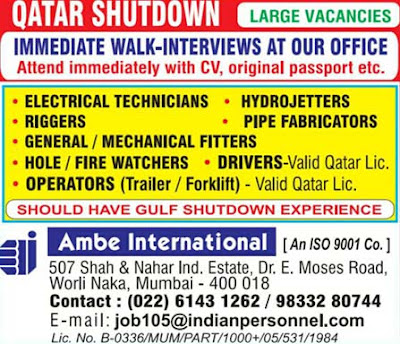 Walkin Interview : Qatar Shutdown Jobs : Large Number of Vacancies | Ambe International