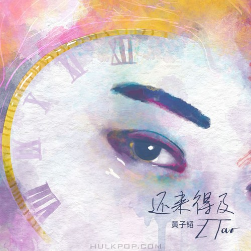 Z.Tao – Time – Single