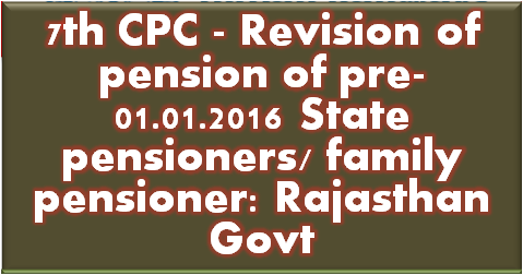 rajasthan-revision-of-pension-of-pre-01-01-2016-state-pensioners-family-pensioner