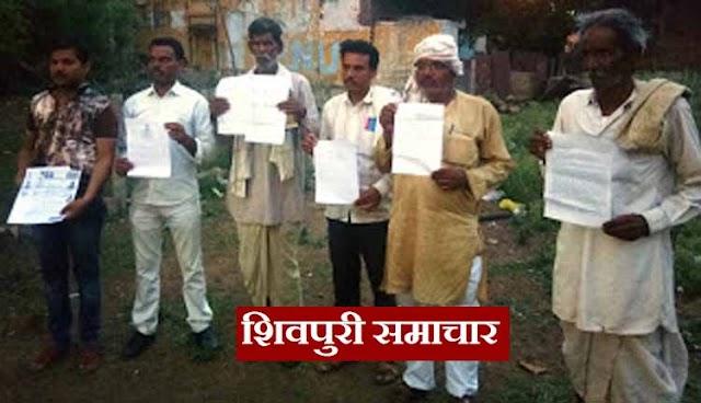 व्यापारी राकेश शर्मा के खिलाफ धोखाधड़ी के आधा दर्जन मामले सामने आए | kolaras News