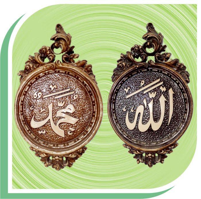 Den Fafa Creation's: Kaligrafi