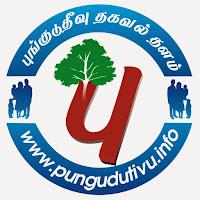 http://www.pungudutivu.info/