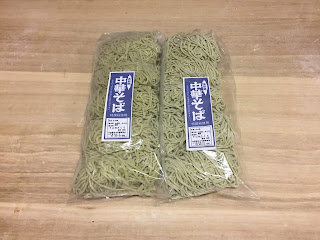 生ラーメン(わかめ麺)10人前