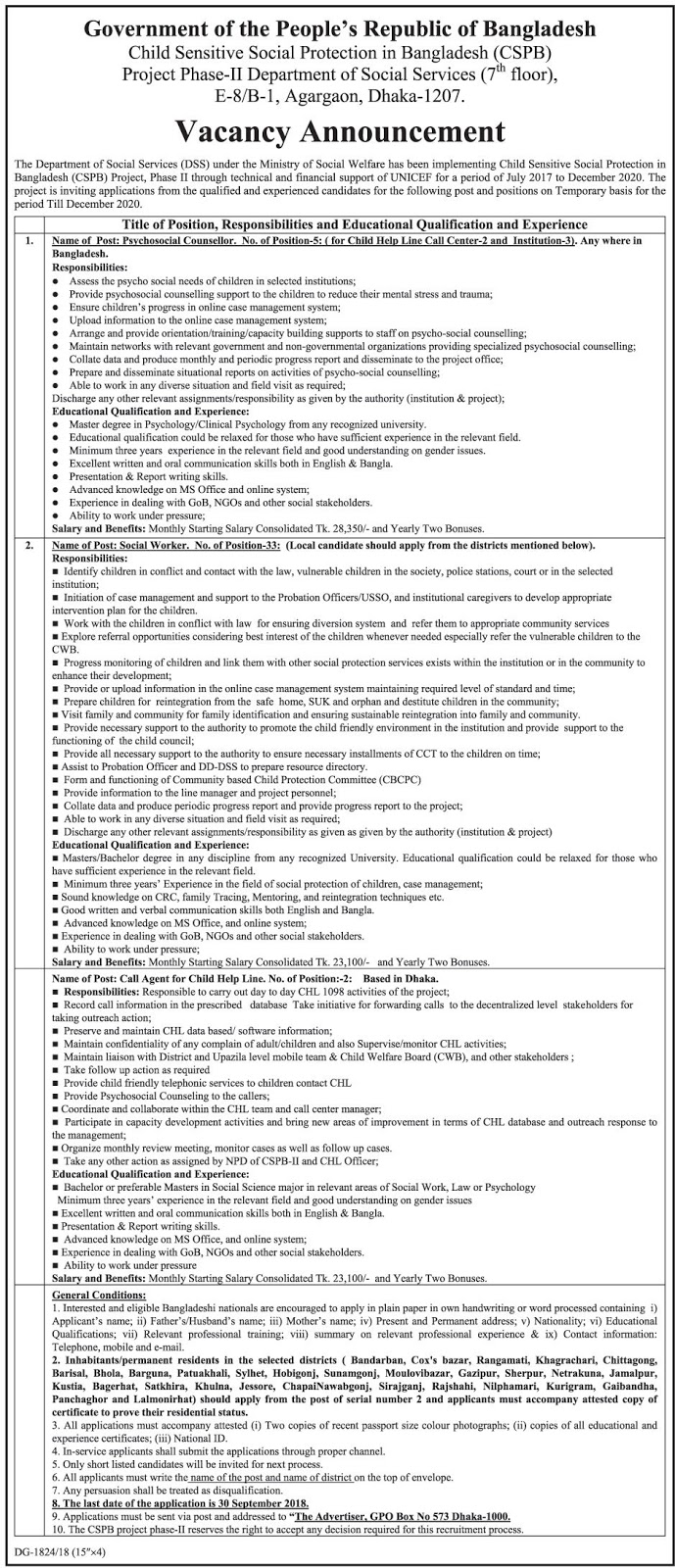 Child Sensitive Social Protection in Bangladesh (CSPB) Job Circular 2018
