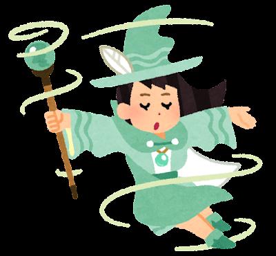 風の魔法使いのイラスト