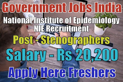 NIE Recruitment 2018