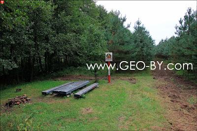Место отдыха в Налибокской пуще на месте исчезнувшей деревни Рудня Налибокская