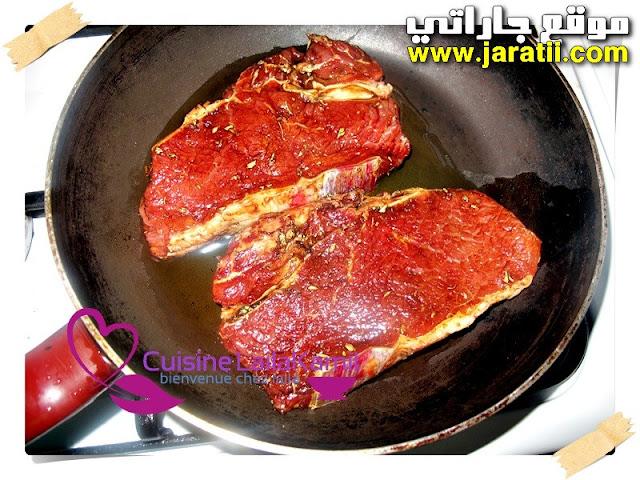 بيفتيك اللحم بصلصة الفطر