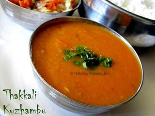 Thakkali Kuzhambu | Tomato Kuzhambu