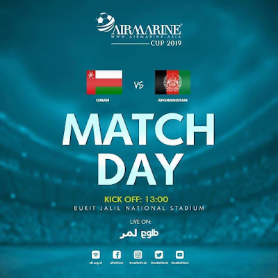 Live Streaming Oman vs Afghanistan Airmarine Cup 20.3.2019